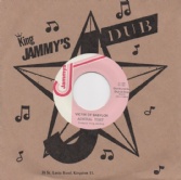 Admiral Tibet - Victim Of Babylon / version (Jammy's / Dub Store) JPN 7""